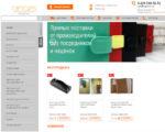 Кожаные кошельки и сумки оптом в интернет-магазине